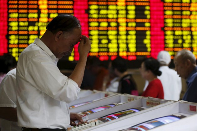 Крупные инвесторы покидают Китай