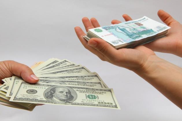 Доллар взлетел выше 66 рублей