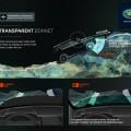 Land Rover представили идею прозрачного капота