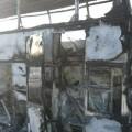 ВМВД озвучили основную версию пожара вавтобусе