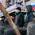Кто скрывается под масками ополченцев Украины