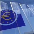 ЕЦБ ожидает замедления роста мировой экономики