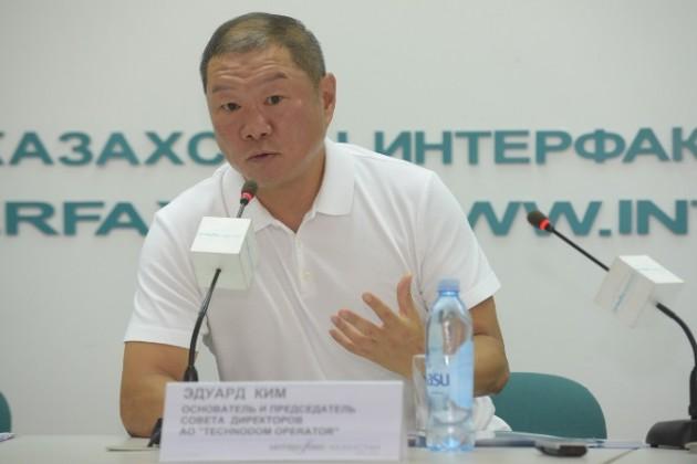 Технодом намерен судиться сМининформации икоммуникацийРК