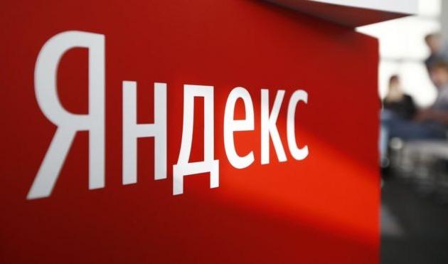 Яндекс сообщил о сбое в работе своих сервисов