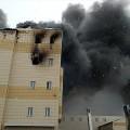 Поделу опожаре вКемерово задержали 4человек