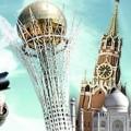 Турфирмы РК против создания Фонда проблемных туров