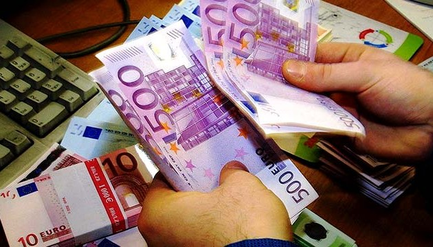 Отмена купюры в 500 евро важна для борьбы с отмыванием денег