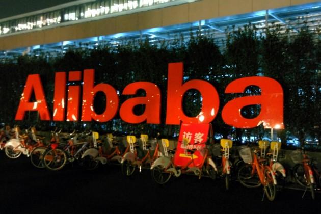 Alibaba договорилась опокупке доли вкитайских «Ашанах»