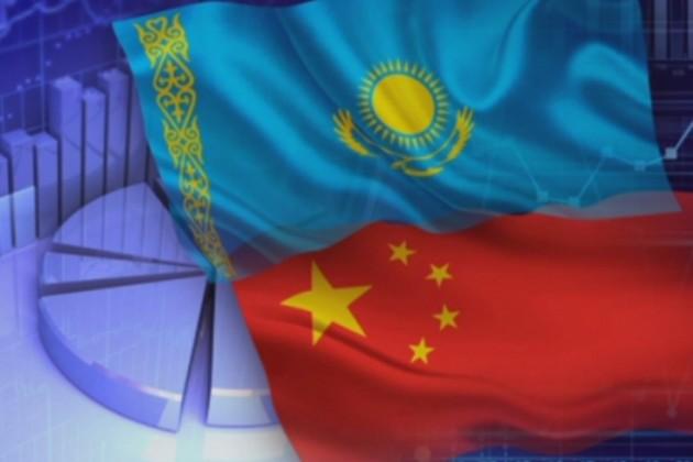 Байтерек расширяет международное сотрудничество