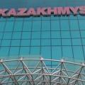 С Казахмыса взыскано 109 млн тенге