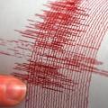 Сильное землетрясение магнитудой 7,2 произошло в Таджикистане