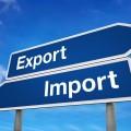 В Казахстане предлагают упростить условия таможенной очистки товара