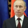 Путин подписал закон о ратификации договора ЕАЭС