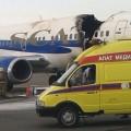 При возгорании самолета пострадал сотрудник авиакомпании SCAT