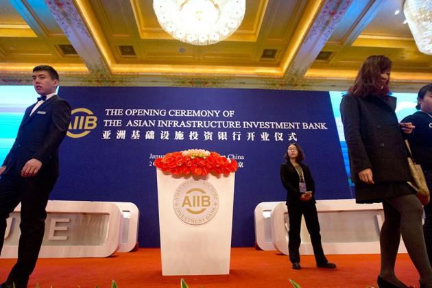 Состав Азиатского банка инфраструктурных инвестиций расширился