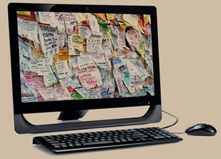 Рынок Интернет-рекламы вырастет на 40%