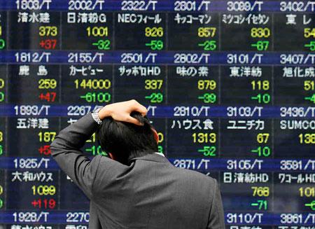 Япония на грани кризиса