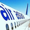 Эйр Астана увеличивает частоту полетов вЛондон
