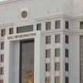Генпрокуратура выявила масштабные нарушения монополистов