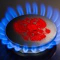 Газпром хочет купить 100% Кыргызгаза