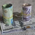 Курс доллара стабилен