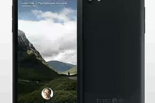 Facebook и HTC представили совместный смартфон