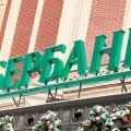 Сбербанк финансирует бизнес-проект на средства государства