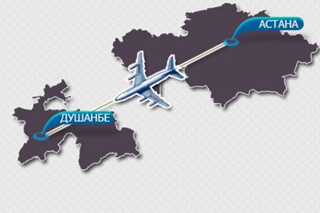 Между Астаной и Душанбе наладят авиасообщение