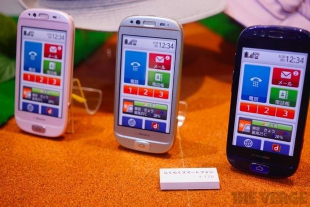 Fujitsu начнет продажи телефонов для пожилых