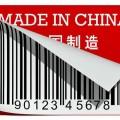 США повысили пошлины на товары из Китая на $200 млрд