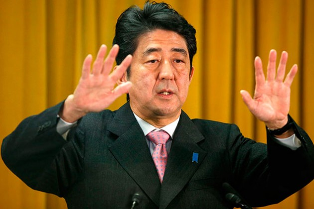 Повысить НДС до 20% готовится Япония