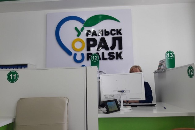 Топ-10новшеств «умного Уральска»