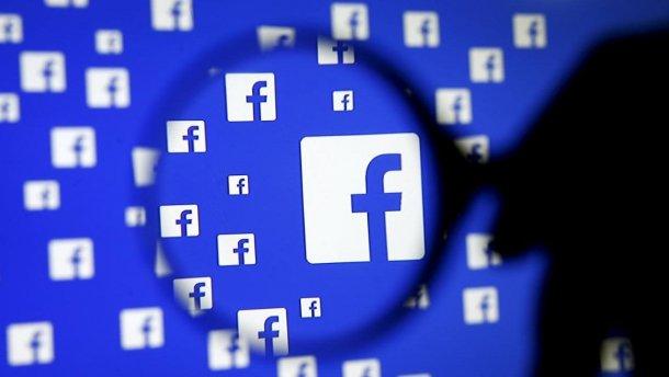 Facebook иAtlantic Council будут вместе работать над безопасностью данных входе выборов