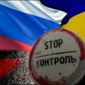 Россия вынуждает Украину вступить в ТС