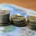 Парламент принял поправки в закон о бюджете