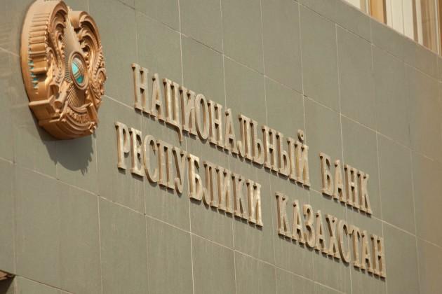 Банк ВТБ Казахстан объяснил причину штрафа