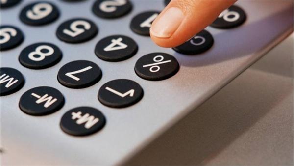 Fitch оценило кредитоспособность банков РК