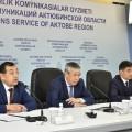 В Актюбинской области на строительство жилья выделят 2,7 млрд тенге