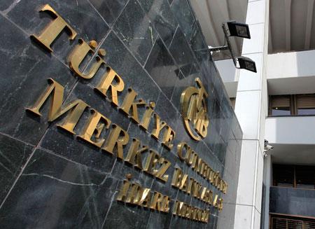 Резервы Центробанка Турции сократились