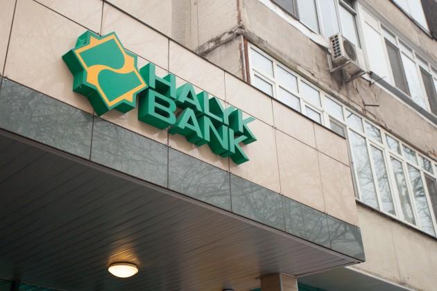 Народный банк разместит 10-летние облигации на 100 млрд тенге