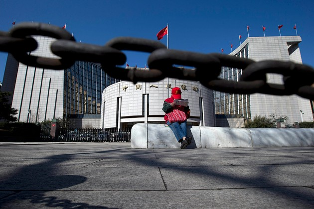 Риск банковского кризиса в Китае достиг рекордного уровня