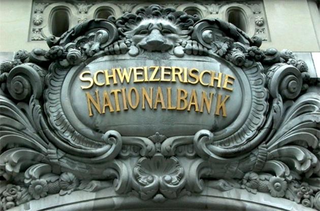 Национальный банк Швейцарии отчитался об убытках