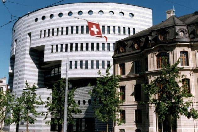 Стандарты Basel 3 введут в РК в 2 этапа до 2018 года
