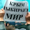 В России ожидается рецессия