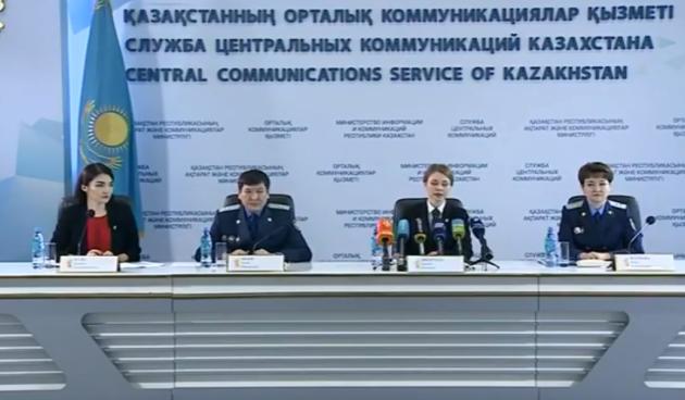 ДВК Мухтара Аблязова признали экстремистской организацией