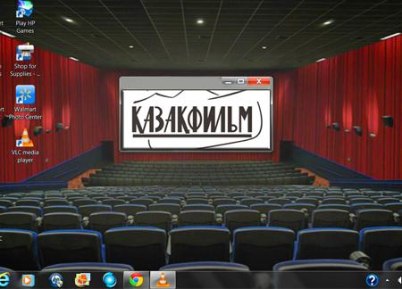 Сокровищница «Казахфильма» теперь в общем доступе