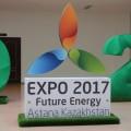 Из Нацфонда выделят 150 млрд. тенге на EXPO-2017