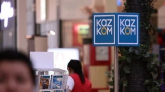 Два холдинга примут участие в капитале Казкома