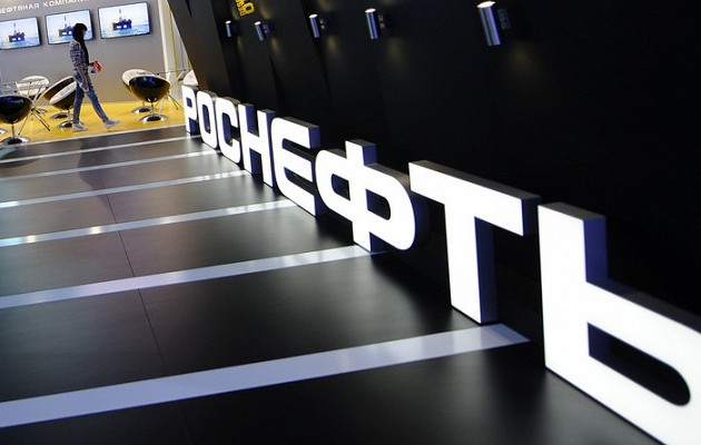 Игорь Сечин назвал объективную капитализацию Роснефти