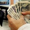 Квадриллион иен превысил госдолг Японии